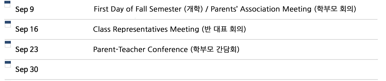 2017-fall-schedule_september