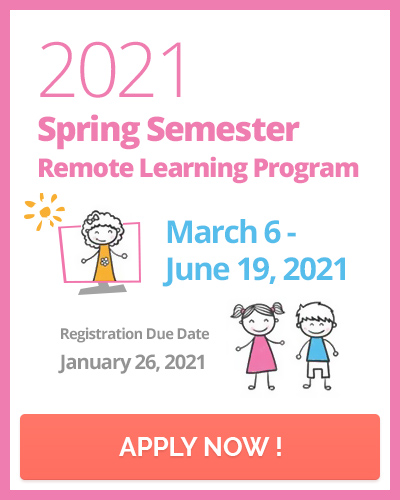 Apply now! 2021 Spring Semester